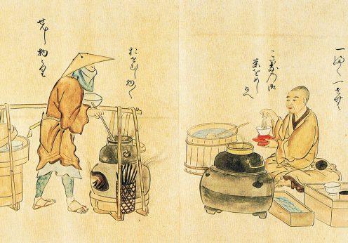 zen piata