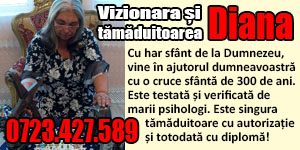 Banner 300x150 Tamaduitoarea Diana