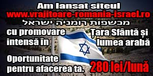 Vrajitoare Romania Israel