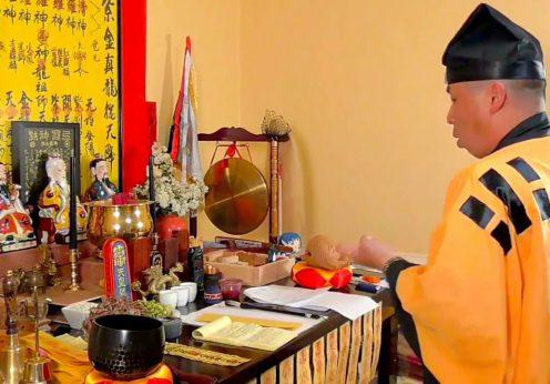 Maestrul Gu-Shu, foto Youtube
